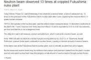 Neutron_Beam_@_Fukushima_Nuke_Plant_March232011
