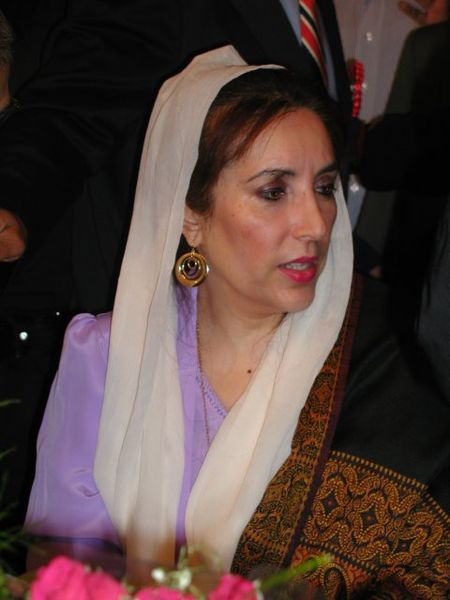 benazir bhutto hot photos. By Benazir Bhutto: