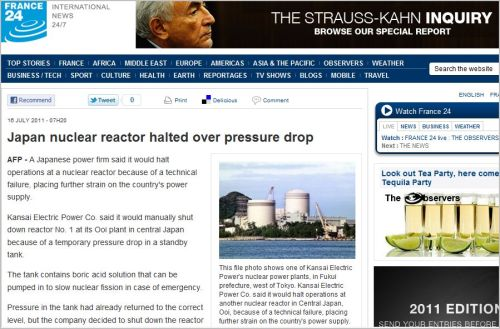 Japan nuclear reactor halted over pressure drop_via_France24 International