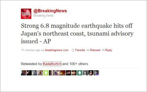 strong earthquake, tsunami Advisory August 18-2011
