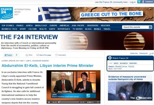 Abdurrahim El-Keib Libyan Interim Prime Minister (from France24International)