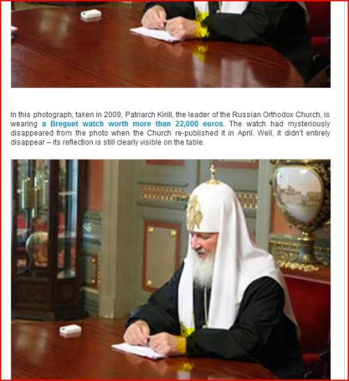 Russian patriarch's luxury watch edited out of picture (from France 24 International)