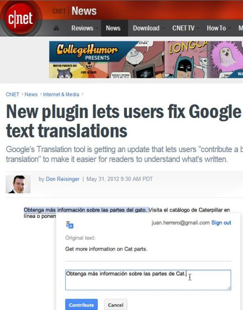 New plugin lets users fix Google's text translations (From CNET)