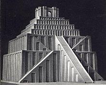 220px-Sumerian Ziggurat