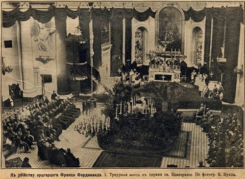 Requiem Mass for archduke Franz Ferdinand in the Roman Catholic cathedral of St. Catherine (St. Petersburg, Russian Empire)