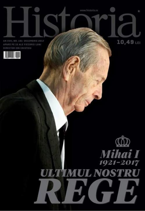 """""""Cele mai importante lucruri de dobândit, după libertate și democrație, sunt identitatea și demnitatea. Elita românească are aici o mare răspundere"""" - Regele Mihai."""