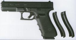 pistol-glock-768x409.jpg